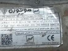 دینام کولر  6500  موتور زن تبریز  در شیپور