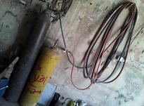 ابزار صافکاری کامل  در شیپور-عکس کوچک