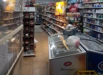 به 3 همکار خانم جهت همکاری در فروشگاه نیازمندیم  در شیپور-عکس کوچک