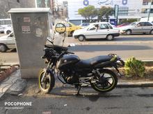 پالس 180 مدل 87 هندلی دیجیتال  در شیپور