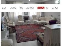 فروش آپارتمان 80 متر در عالی قاپو در شیپور-عکس کوچک
