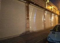 فروش تعدادی مغازه 25 متر در بلوار دیلمان  در شیپور-عکس کوچک