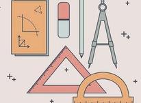 تدریس خصوصی ریاضی  در شیپور-عکس کوچک