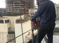 کارگر جهت کار در شرکت مقاوم سازی  در شیپور-عکس کوچک