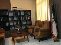 استخدام وکیل پایه یک خانم در موسسه حقوقی هفت حوض در شیپور-عکس کوچک