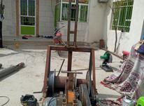 دستگاه حفاری برقی فروشی  در شیپور-عکس کوچک