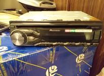 ضبط پایونر 2850 در شیپور-عکس کوچک