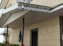 فروش ویلا 2طبقه 340 متر در تالش در شیپور-عکس کوچک