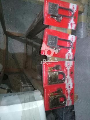 قفل  شیک و کلاسیک در گروه خرید و فروش صنعتی، اداری و تجاری در لرستان در شیپور-عکس3