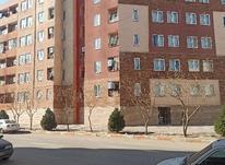 فروش مسکن مهر الوند 75 متر در الوند در شیپور-عکس کوچک