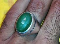 انگشتر بسیار قدیمی یشم  در شیپور-عکس کوچک