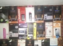 انواع گلس موبایل فقط فقط 40تومن هر مدلی بخاهی  در شیپور-عکس کوچک