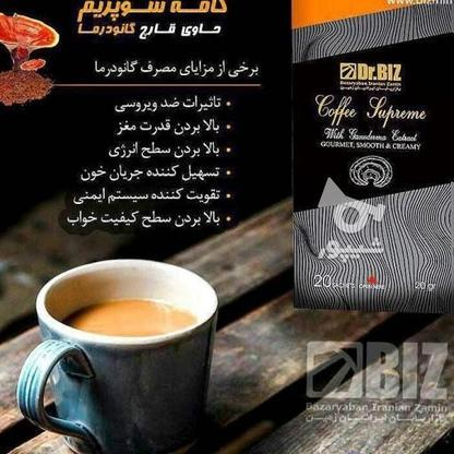 درمان کبد چرب. تیروئید. میگرن های مزمن. فشار خون در گروه خرید و فروش خدمات و کسب و کار در تهران در شیپور-عکس5