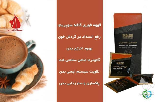 درمان کبد چرب. تیروئید. میگرن های مزمن. فشار خون در گروه خرید و فروش خدمات و کسب و کار در تهران در شیپور-عکس2