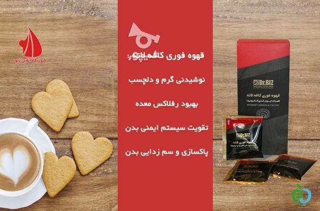 درمان کبد چرب. تیروئید. میگرن های مزمن. فشار خون در گروه خرید و فروش خدمات و کسب و کار در تهران در شیپور-عکس1