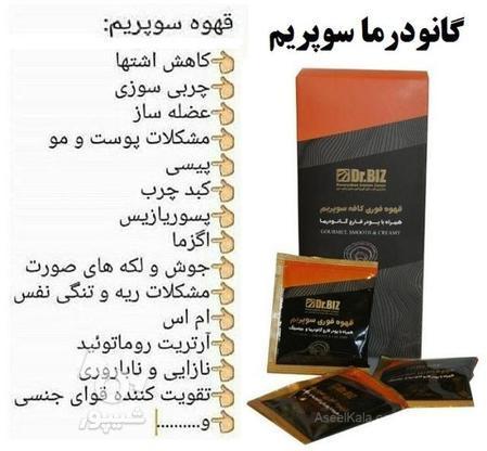 درمان کبد چرب. تیروئید. میگرن های مزمن. فشار خون در گروه خرید و فروش خدمات و کسب و کار در تهران در شیپور-عکس4