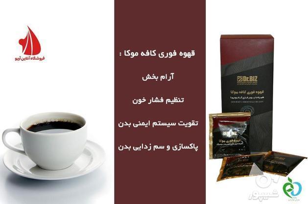 درمان کبد چرب. تیروئید. میگرن های مزمن. فشار خون در گروه خرید و فروش خدمات و کسب و کار در تهران در شیپور-عکس3