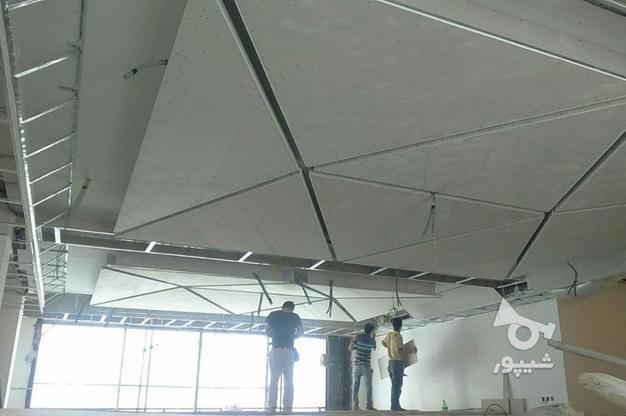 اجرای کناف احسان  در گروه خرید و فروش خدمات و کسب و کار در گیلان در شیپور-عکس3