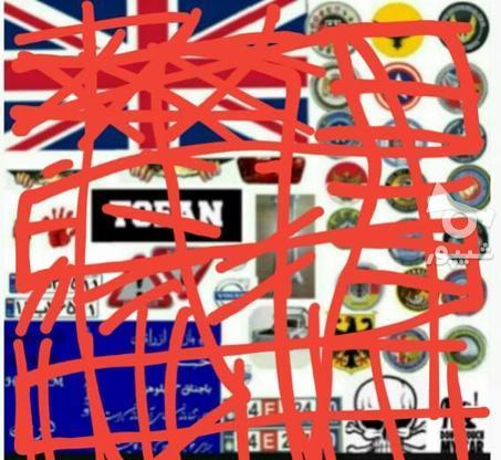 فایل ماکت ماشین در گروه خرید و فروش ورزش فرهنگ فراغت در چهارمحال و بختیاری در شیپور-عکس4