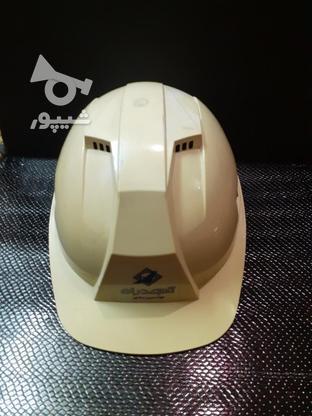 کلاه ایمنی در گروه خرید و فروش صنعتی، اداری و تجاری در تهران در شیپور-عکس2