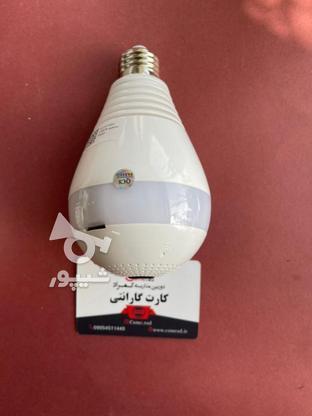 دوربین لامپی مداربسته بیسیم چهار تصویر  در گروه خرید و فروش لوازم الکترونیکی در مازندران در شیپور-عکس1
