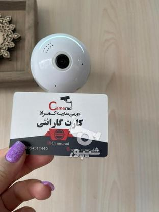 دوربین لامپی مداربسته بیسیم چهار تصویر  در گروه خرید و فروش لوازم الکترونیکی در مازندران در شیپور-عکس2