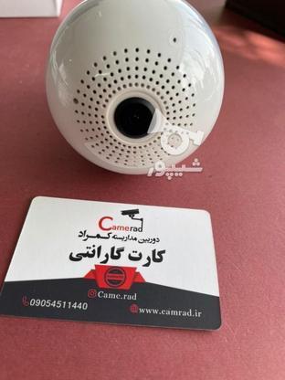 دوربین لامپی مداربسته بیسیم چهار تصویر  در گروه خرید و فروش لوازم الکترونیکی در مازندران در شیپور-عکس3