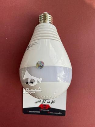 دوربین لامپی مداربسته بیسیم چهار تصویر  در گروه خرید و فروش لوازم الکترونیکی در مازندران در شیپور-عکس7