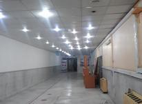 مهندس برق جهت سرپرستی در شیپور-عکس کوچک
