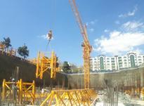 استخدام کارآموز مهندسی عمران در شیپور-عکس کوچک