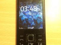 نوکیا 230 اصل Nokia در شیپور-عکس کوچک