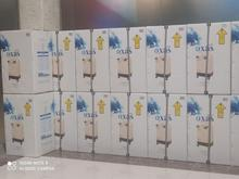 فروش و اجاره اکسیژن ساز در شیپور