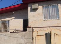 فروش خانه و کلنگی 130 متر در آمل در شیپور-عکس کوچک