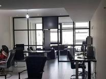 فروش اداری 87 متر در ونک در شیپور