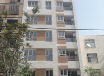 فروش آپارتمان 70 متر یک خواب نوساز شریعتی میثاق  در شیپور-عکس کوچک