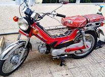موتور پیشرو 70 مدل 92 در شیپور-عکس کوچک