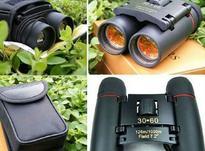 دوربین دو چشمی ساکورا  در شیپور-عکس کوچک