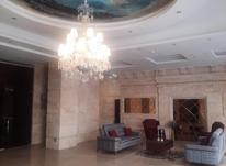 فروش آپارتمان 150 متر در اندیشه در شیپور-عکس کوچک