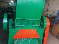 دستگاه اسیاب پلاستیک ضایعات لاک سبد سنگین بازیافت تولید خط در شیپور