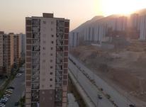 فروش آپارتمان 86 متر در پردیس فاز 11 کوزو پارس در شیپور-عکس کوچک