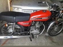 موتورسیکلت  در شیپور
