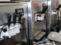 دستگاه بستنی ساز قیفی با موتور امبراکو  در شیپور-عکس کوچک