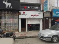 فروش مغازه51 متردر خیابان بابل نبش نظامی قائم شهر در شیپور