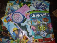 24 عدد انیمیشن  در شیپور