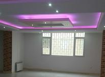 فروش آپارتمان 155 متر در قریشی در شیپور-عکس کوچک