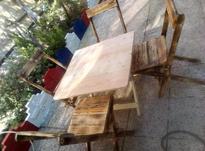 میزو صندلی چوبی تاشو،ثابت در شیپور-عکس کوچک