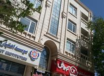 رهن واجاره آپارتمان /160متری سه خواب/خ حافظ  در شیپور-عکس کوچک