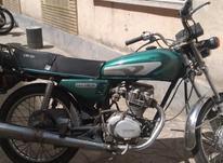 موتور هرمز مدل 90 در شیپور-عکس کوچک