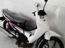 کویرمدل95سفید در شیپور
