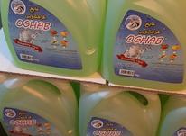 مایع دستشویی ، مایع ظرفشویی ، مایع لباسشویی عقاب  در شیپور-عکس کوچک